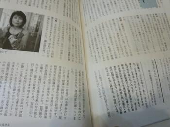 石巻だより 小野.JPG